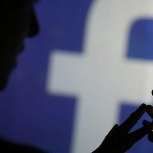 Como identificar quem está conectado na sua conta no Facebook